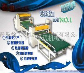 板材贴面 全自动半自动冷压贴面机 多功能贴纸机 厂家现货直销
