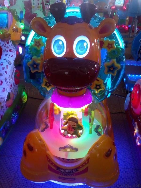 鄭州廠家多功能奇妙鹿兒童投幣搖擺機新款搖搖車