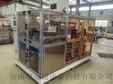 供應巴克BK-3000STH全自動通過式清洗線