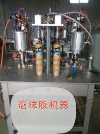 新膨胀至88倍聚氨酯泡沫填缝剂生产设备