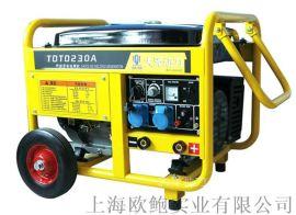230A汽油发电电焊一体机工地焊接用