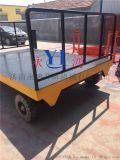 定制無錫優質的貨物運輸牽引平板拖車,無軌牽引車報價