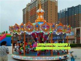 郑州金宝专业生产儿童游乐设备16座豪华转马,小投资高利润,投资者**