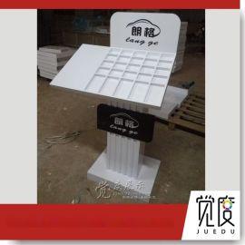 厂家定制木质烤漆钱包展架皮带展示架皮包陈列架