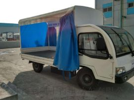供应五吨电动平板货车 工厂仓库码头专用四轮车