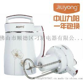 半球豆浆机 不锈钢豆浆机 多功能豆浆机 全自动智能豆浆机