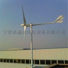 厂家直销 晟成3KW风力发电机 持久耐用