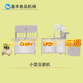 聊城豆腐机机器厂家 豆腐机哪家便宜 豆腐机操作方法