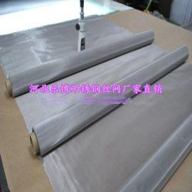 山西不锈钢筛网厂家供应太原304材质不锈钢丝网规格