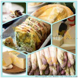 熟食卤制品海鲜制品塑料粒子酱肉豆腐干鸡蛋干食品真空包装机