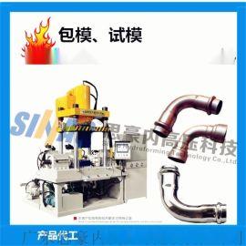 广东水胀机-45度弯头120度弯头卡压液压成型设备-内高压成型液压机
