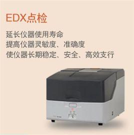 重金属分析仪、全元素分析仪、元素分析仪