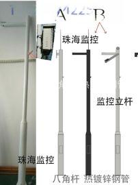 供应监控立杆  镀锌管杆 不锈钢监控大小杆