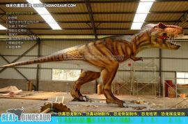 自贡仿真恐龙公司,仿真恐龙制作工厂【自贡畅想模型科技有限公司】