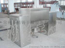 槽型混合机CH槽形混料机 单/双桨槽混 搅拌固液混合