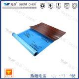 【厂家直销】IXPE打孔地板防潮膜静音垫竹木地板辅料