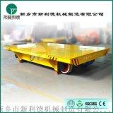 運輸搬運車量身定製KPC滑觸線供電軌道平車