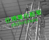 生产销售铝合金舞台,铝合金灯光架,雷亚架,折叠舞台等演出器材