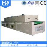 IR隧道炉华荣达HRD-GY-1000型IR隧道炉烘干线远红外隧道炉