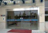 天津安装感应玻璃门厂家,维修玻璃门电机