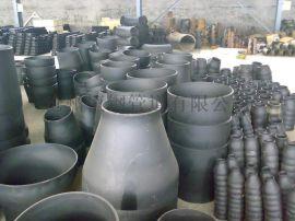 河北碳钢异径管生产厂家