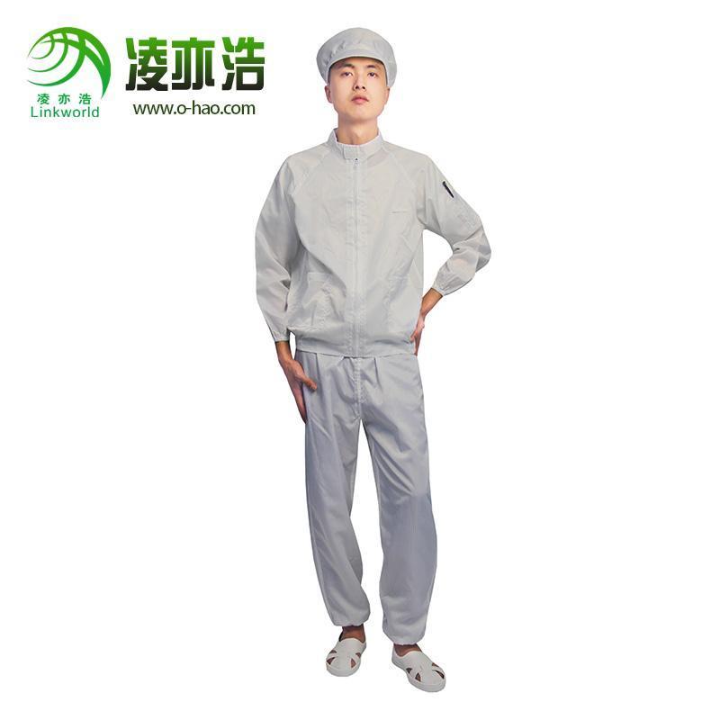 凌亦浩防靜電服廠家供應分體式防靜電服