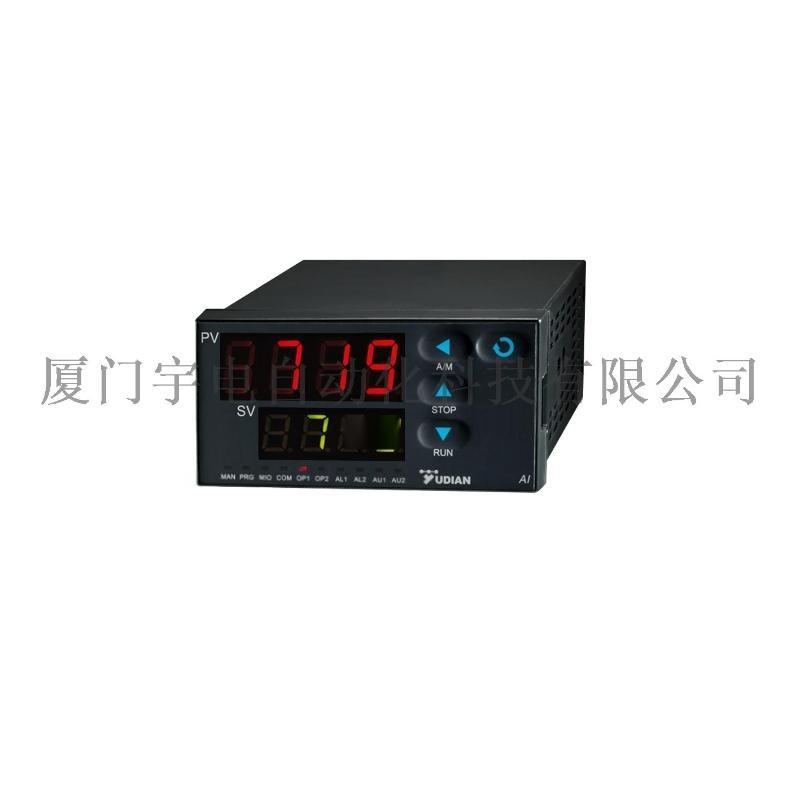 电炉专用温度控制器宇电AI-719 719P温控表