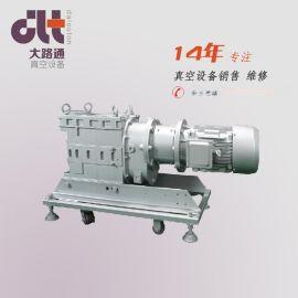 无油爪式真空泵/替代爱德华GV400真空泵/进口真空泵