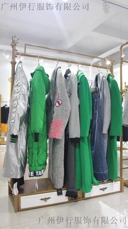時尚  【YDG&U+】2016冬裝尾貨 傑西萊女裝折扣走份批發