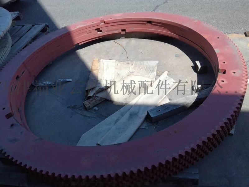 工厂销售美卓破碎机调整齿圈