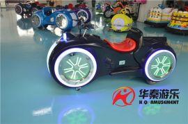 华秦广场游乐太子摩托车 新款式儿童碰碰车 对战游玩 酷炫