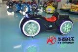 華秦廣場遊樂太子摩託車 新款式兒童碰碰車 對戰遊玩 酷炫