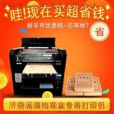 溪海xh-150A1 厂家直销新升级档案盒打印机 A3幅面档案盒印刷机