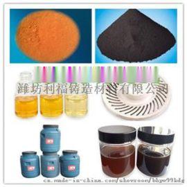 发热覆盖剂生产厂家