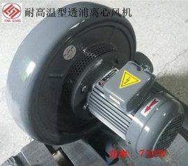 TB-5中压透浦式鼓风机  3.7KW中压鼓风机  中压离心风机品质纯正