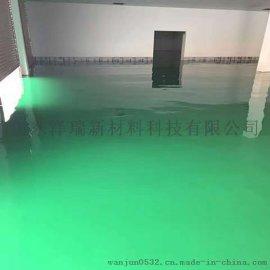 潍坊青州斯泰普力环氧地坪漆厂家为你选的产品把关