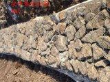 生态石笼网 生态防洪护坡格宾石笼网 防汛格宾石笼网