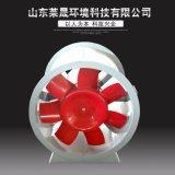 消防排煙風機 耐高溫軸流風機 混流風機