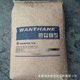 耐磨性TPU 烟台万华 WHT-1185 增塑剂 复合材料用料