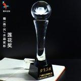 莲花奖杯 广州水晶内雕奖杯 企业年会颁奖活动比赛奖杯订制
