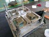 PP塑料打包餐盒模具 一次性食具模具 配套自動機械手高速機