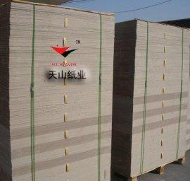 精装书灰板纸(250G-6000G)