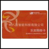 厂家可定制id卡印刷 感应式IC会员卡 id卡定制