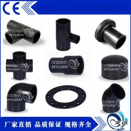 PE电熔管件、HDPE燃气电熔管件、DN63燃气改造管材