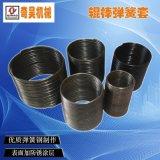 棍棒彈簧套,陶瓷機械設備配件,窯爐幹燥窯輸送線配件