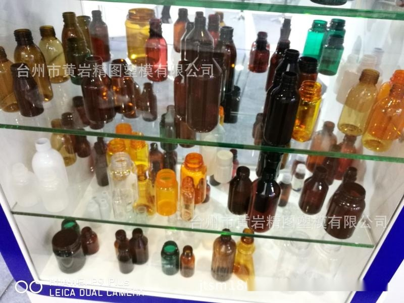 HDPE化工塑膠瓶 眼藥水塑膠瓶 膠囊塑料瓶