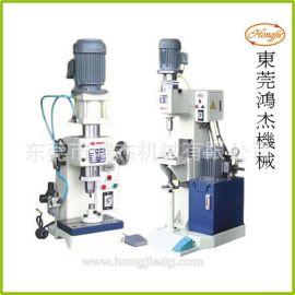铆钉机、自动铆钉机、气压铆钉机、油压铆钉机-东莞鸿杰机械