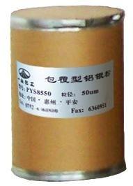 水性铝银浆(wys9508-9570)