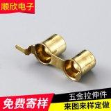 AV同芯插座銅套,AV黃銅插座銅套,2孔銅套