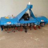 旋耕機,拖拉機懸掛旋耕一體犁 滅茬機